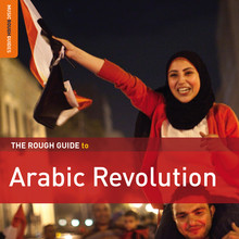 'The ROUGH GUIDE to ARABIC REVOLUTION' (compilatie)