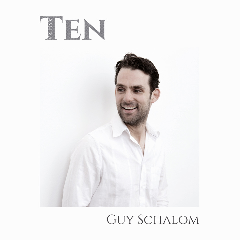 GUY SCHALOM & THE BALADI BLUES ENSEMBLE – Ten