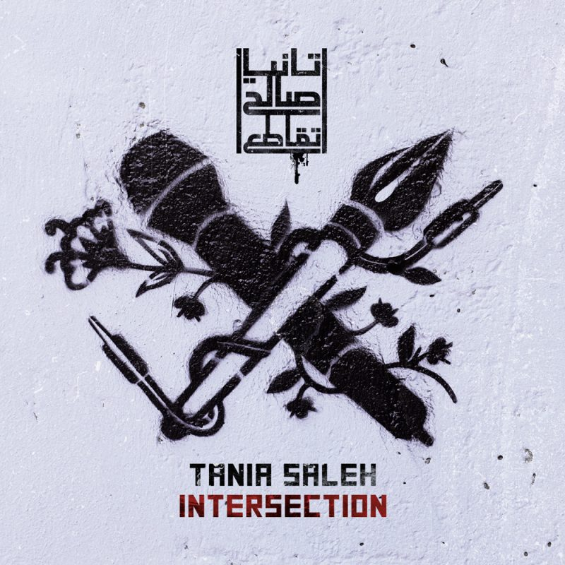 TANIA SALEH – Intersection
