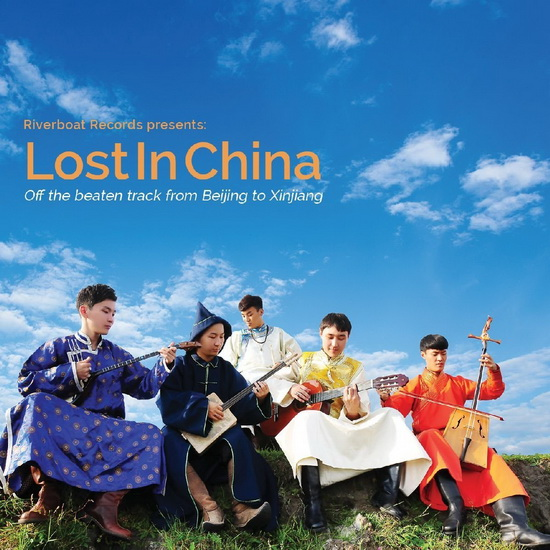 'LOST IN CHINA' (compilatie)