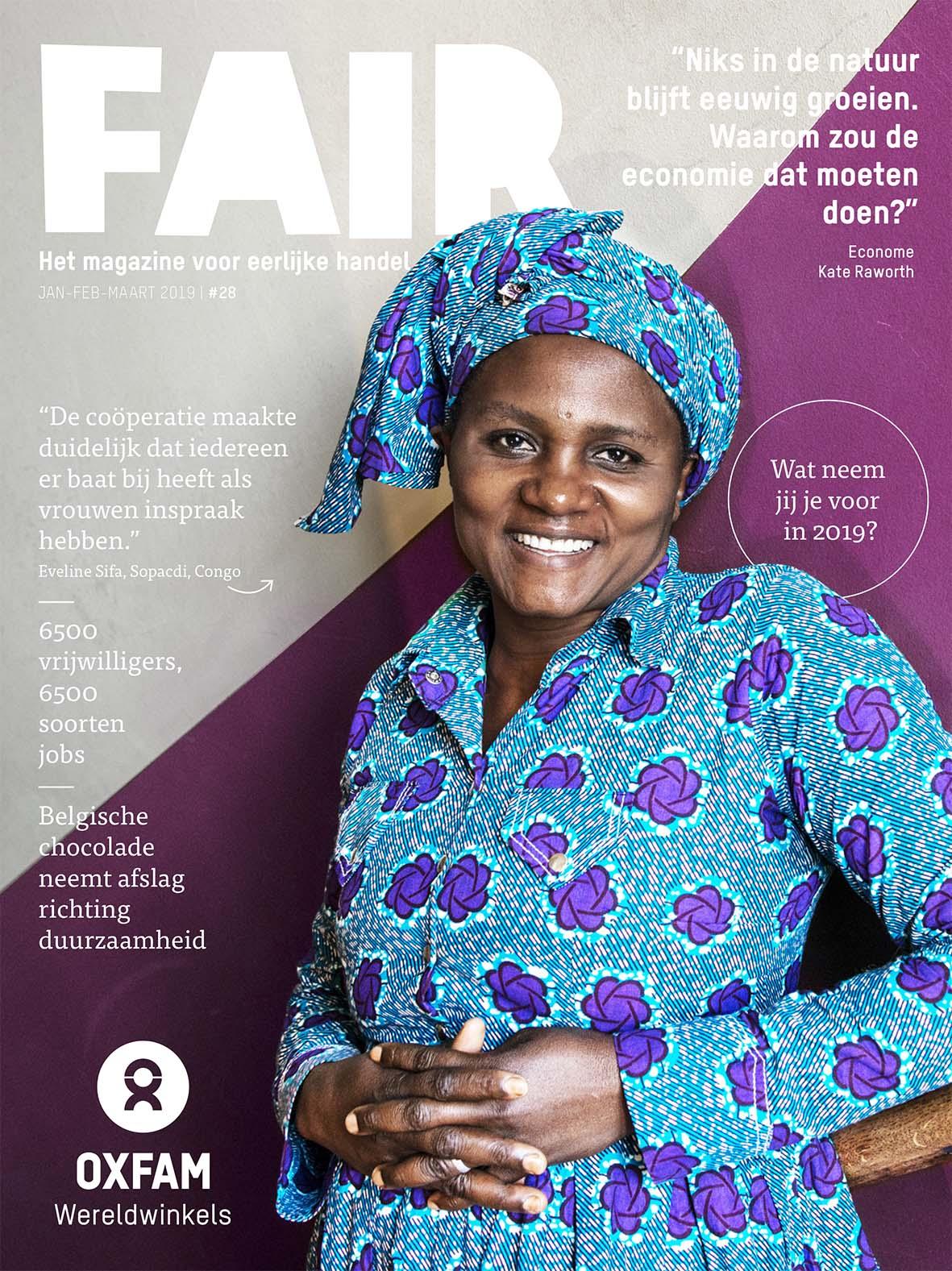 FAIR magazine